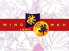 香港荣华饼家